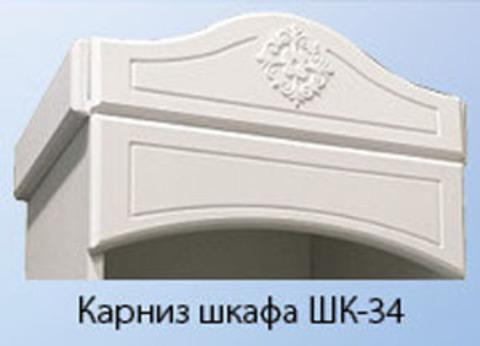 Пенал ШК-34 Онега-