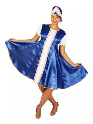 Карнавальный костюм Царевна синий