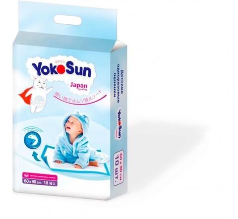 Детские одноразовые пеленки 60х90 10 шт Yokosun