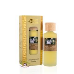 Массажное масло для тела Жасмин, HerbCare