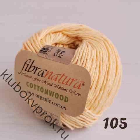FIBRANATURA COTTONWOOD 41105, Светлый желтый