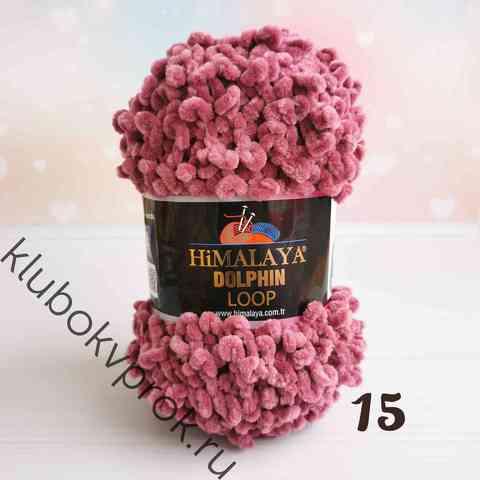 HIMALAYA DOLPHIN LOOP 112-15, Сухая роза