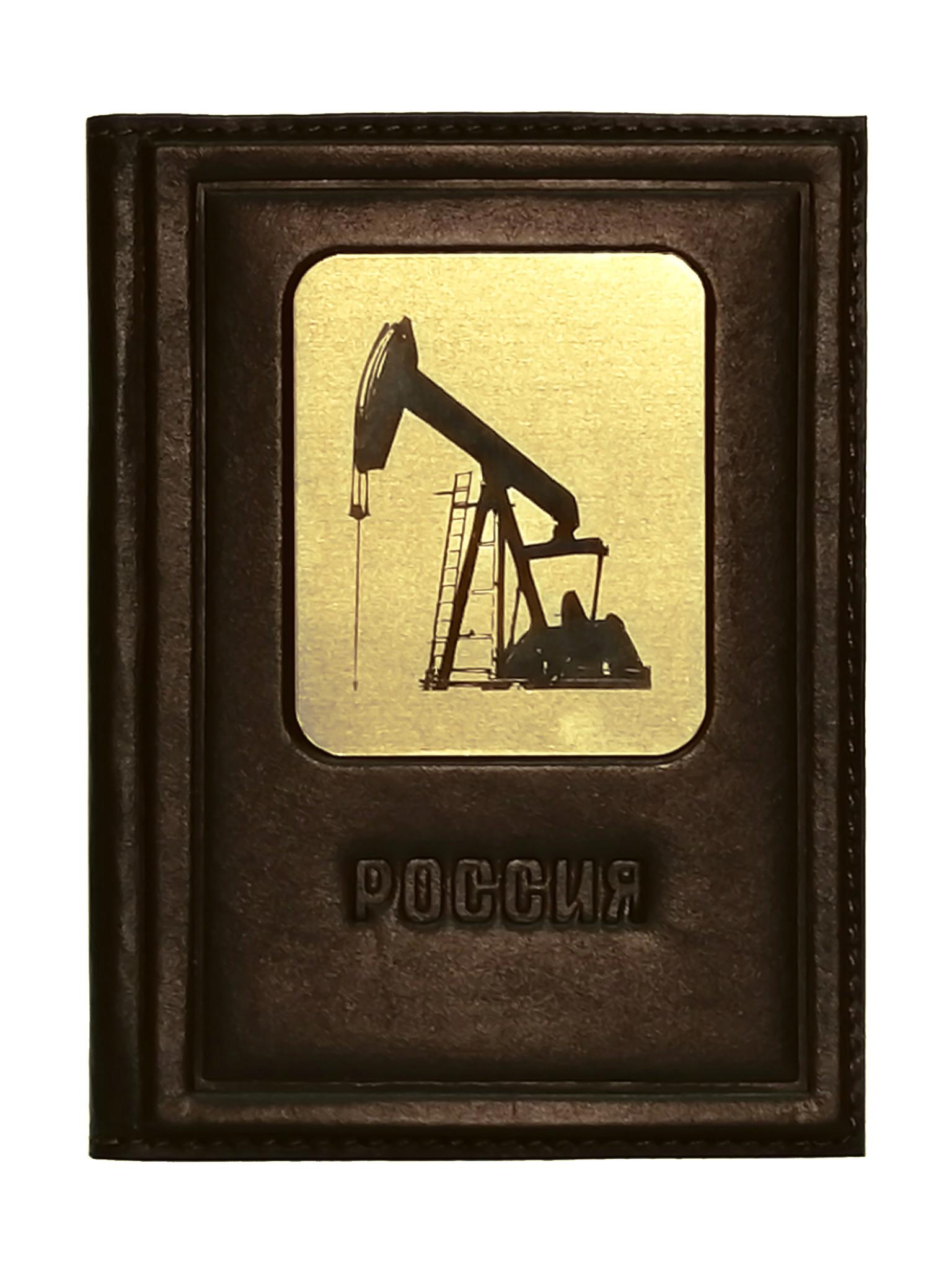 Обложка для автодокументов   Нефтянику   Коричневый