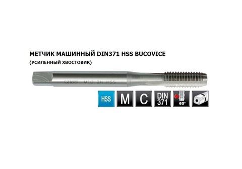 Метчик М4х0,7 (Машинный) DIN371 2N(6h) C/2P HSS L63мм Bucovice(CzTool) 101040