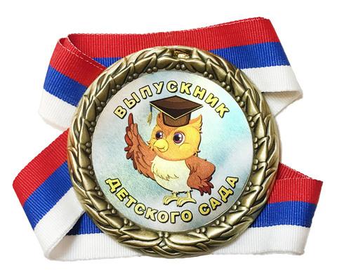 Медаль выпускнику д/с (филин)