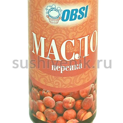Косметическое масло из персика