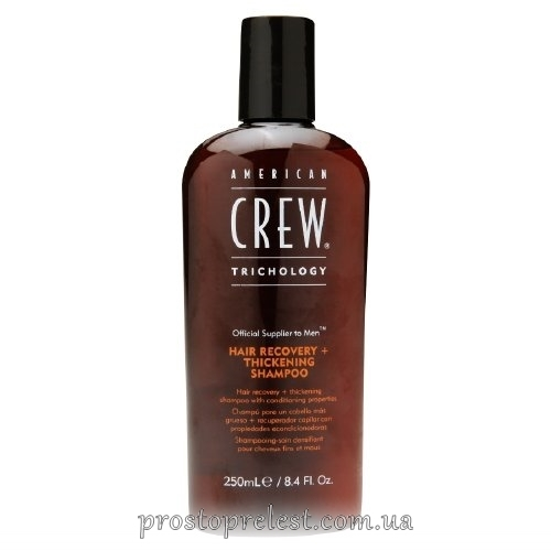American Crew Classic Hairrecovery+Thickening Shampoo Шампунь відновлюючий для ущільнення структури волосся