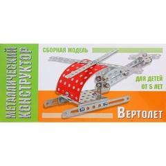 """Мини-конструктор """"Вертолет"""""""