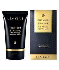 Маска ночная антивозрастная со змеиным ядом Limoni Premium Syn-Ake Anti-Wrinkle Sleeping Mask 50 ml