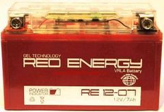 Аккумулятор 12V 7Ah (RE1207)  RED ENERGY с индикатором заряда