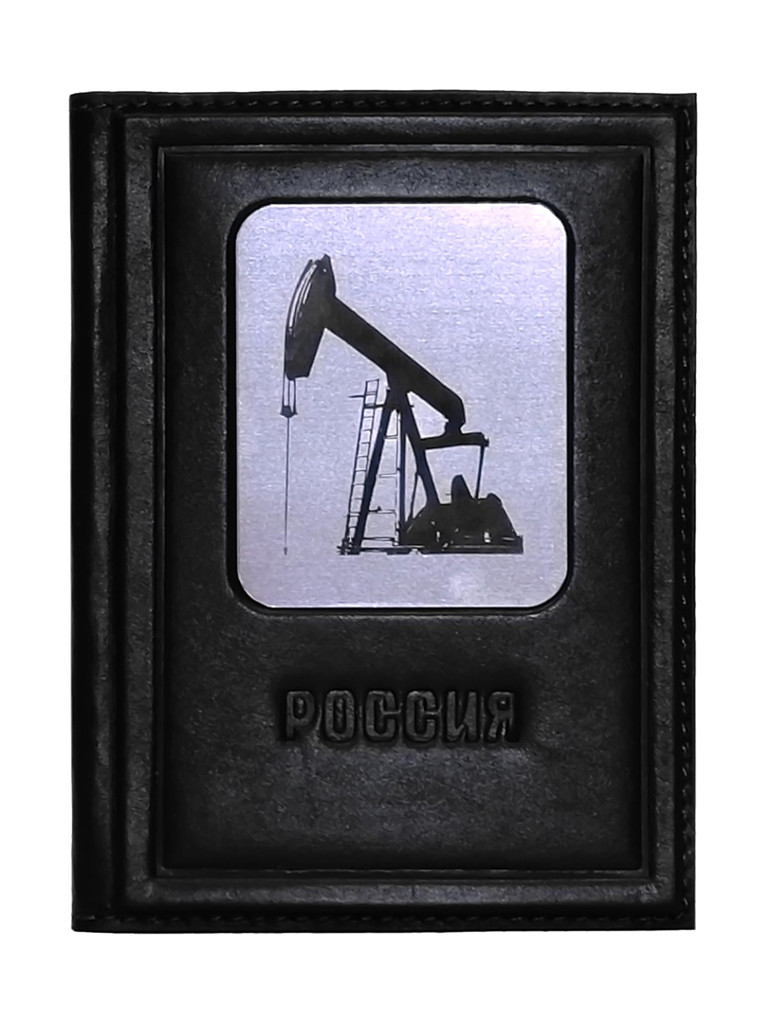 Обложка для автодокументов | Нефтянику | Чёрный