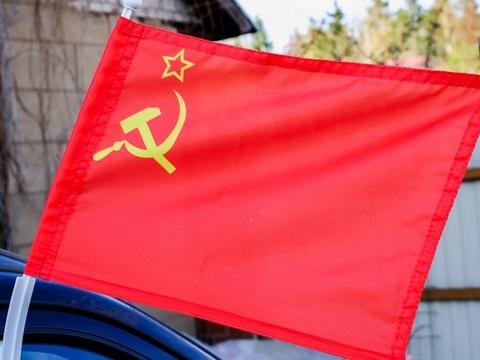 Купить флаг СССР на машину - Магазин тельняшек.руФлаг СССР 30х40 см с креплением на боковое стекло автомобиля в Магазине тельняшек