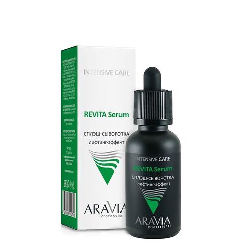 ARAVIA Professional Сплэш-сыворотка для лица лифтинг-эффект Revita Serum, 30 мл