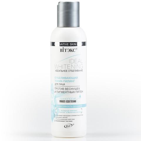 Отбеливающий тоник-пилинг для лица против веснушек и пигментных пятен с технологией «умного» осветления кожи , 150 мл ( Ideal Whitening )