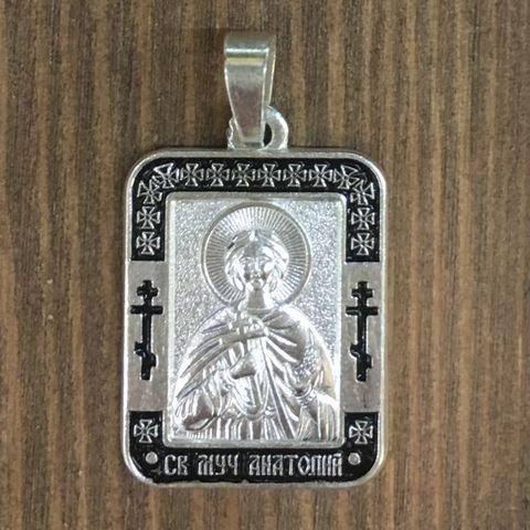 Нательная именная икона святой Анатолий с серебрением купол с молитвой