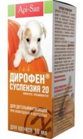 Дирофен Суспензия 20 для щенков (10 мл)