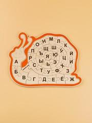 Пазл Улитка-Алфавит
