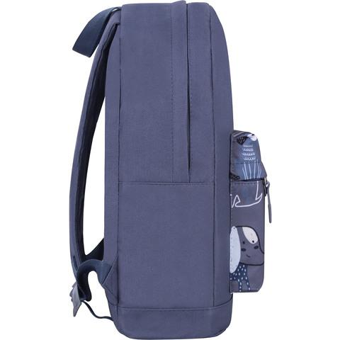Рюкзак Bagland Молодежный W/R 17 л. Серый 771 (00533662)