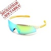 Очки солнцезащитные 2K S-15002-G (белый глянец / жёлтый revo)