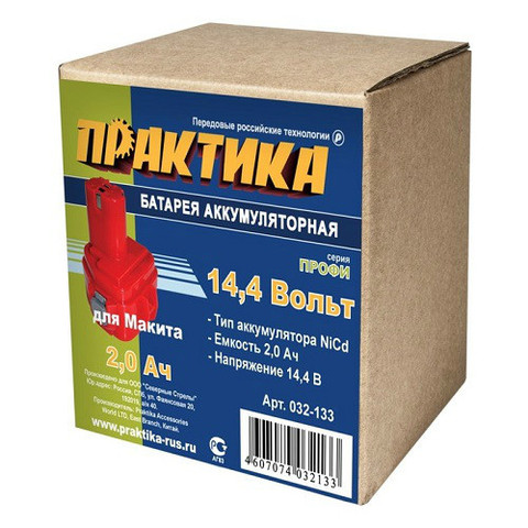 Аккумулятор для MAKITA ПРАКТИКА 14,4В, 2,0Ач,  NiCd, коробка (032-133)
