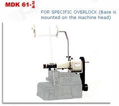 Фото: Устройство механической подачи тесьмы для оверлока MDK 61-2