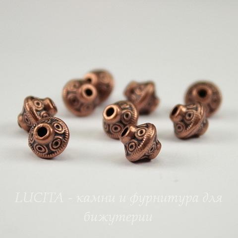 "Бусина металлическая - биконус ""Кружочки"" 7х6 мм (цвет - античная медь), 10 штук"