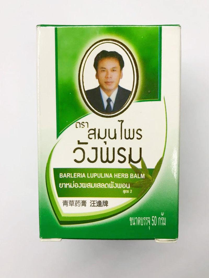 green balsm de la varicoz)