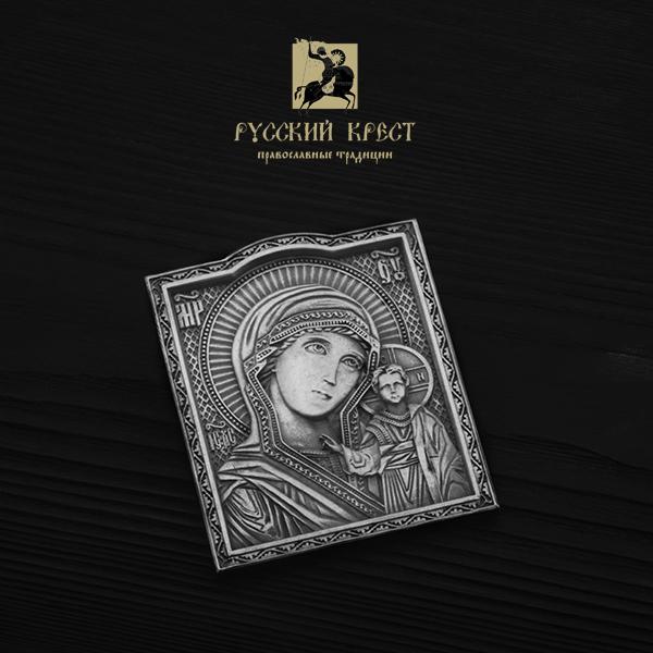 Икона Казанской Божьей Матери. Дорожная