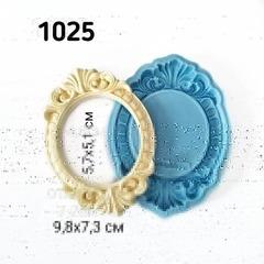1025 Молд силиконовый. Рамка.