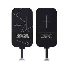 Пленка-ресивер magic tag для micro USB универсальная