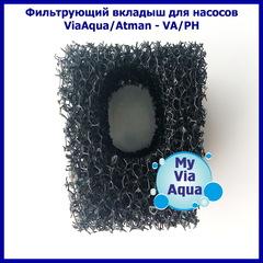 Фильтрующий вкладыш для ViaAqua VA-4900, Atman PH-4000