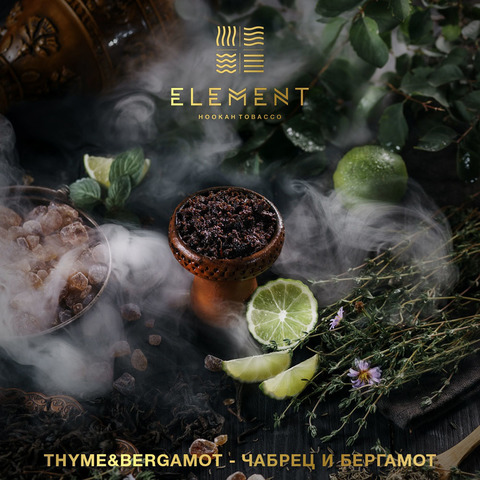 Табак Element Thyme Bergamot (Вода) 100 г