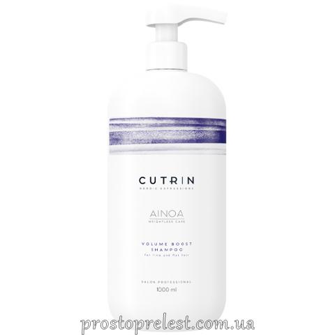 Cutrin Ainoa Volume Boost Shampoo - Шампунь для надання об'єму