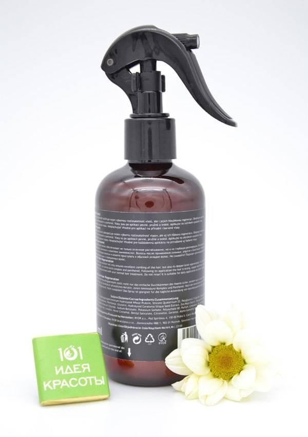 Ryor Кератин-спрей для глубокой регенерации волос, 250мл
