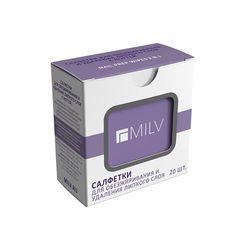 MILV, Салфетки для обезжиривания и удаления липкого слоя, 20 шт