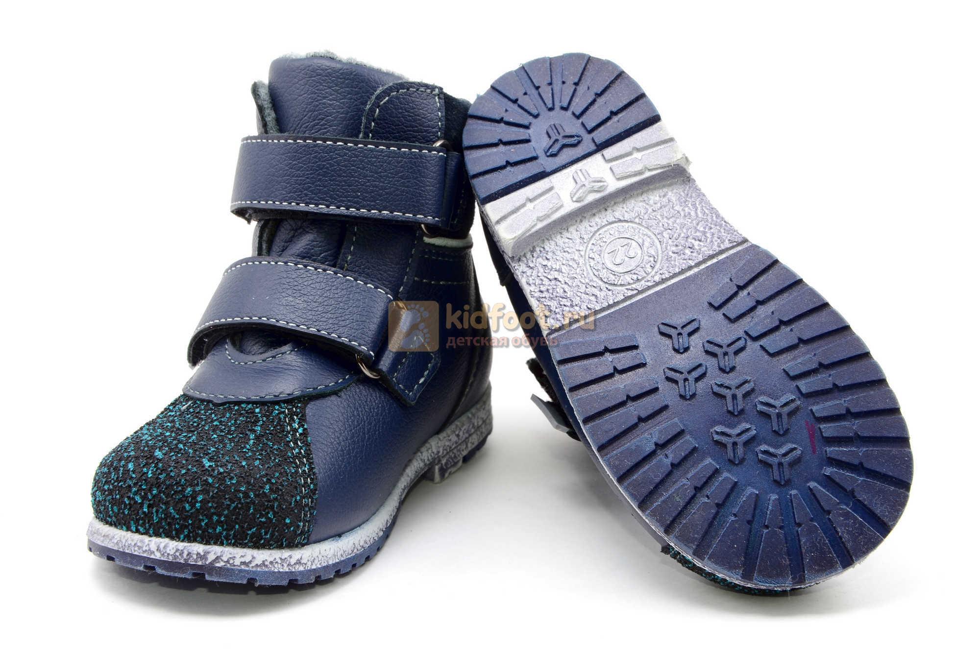 Ботинки для мальчиков Лель (LEL) из натуральной кожи на байке на липучках цвет синий