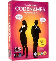Кодовые имена / Codenames