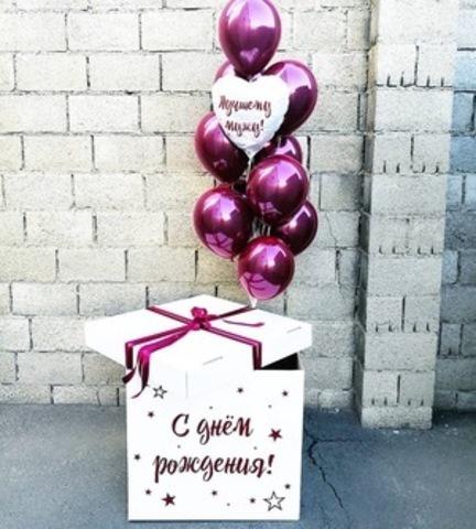 Коробка с шарами мужу