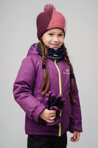 Утепленная куртка Nordski Kids Motion Purple детская