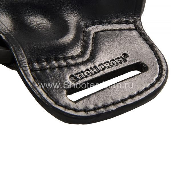Кобура кожаная для пистолета Гроза - 02 поясная ( модель № 1 )
