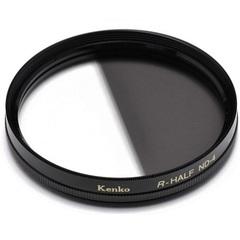 Градиентный фильтр Kenko R-Half ND4 Filter на 55mm