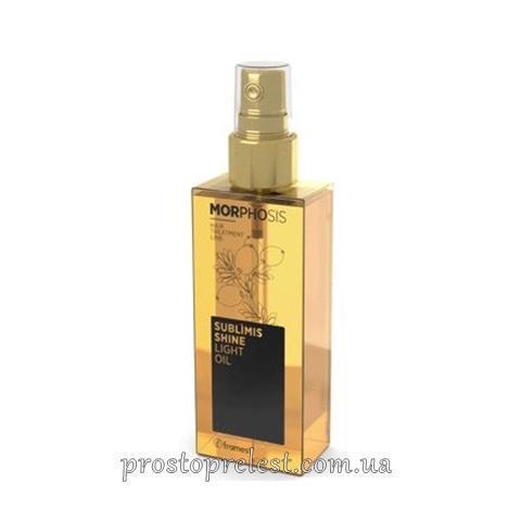 Framesi Morhosis Sublimis Shine-Light Oil - Аргановое масло для придания блеска и красоты тонким волосам