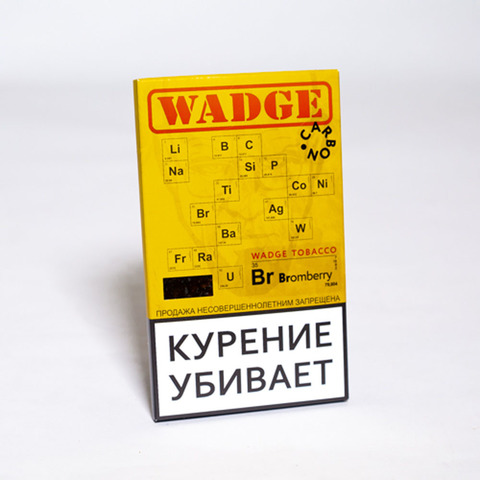 Табак WADGE CARBON 100gr BROMBERRY