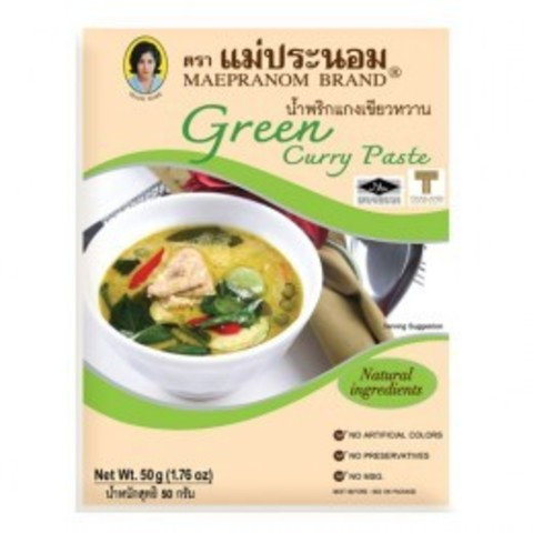 https://static-sl.insales.ru/images/products/1/3005/390130621/green_curry_50-260x260.jpg
