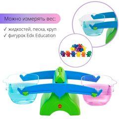 Детские весы Edx education