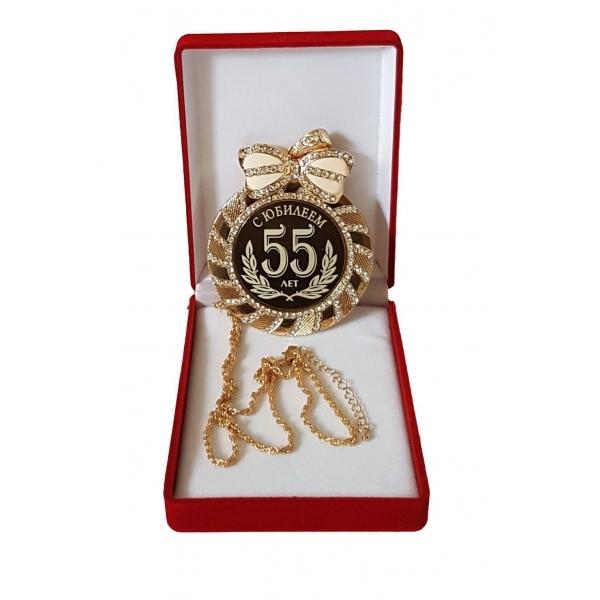 Медаль с Юбилеем 55 лет стразы