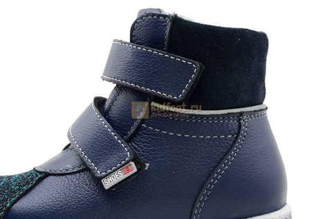 Ботинки для мальчиков Лель (LEL) из натуральной кожи на байке на липучках цвет синий. Изображение 11 из 14.