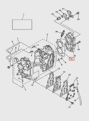 Прокладка ГБЦ  для лодочного мотора T15, OTH 9,9 SEA-PRO (2-19)