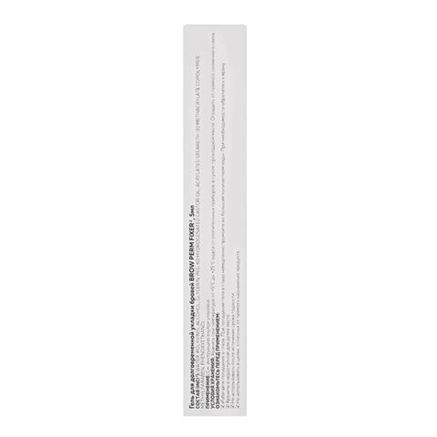 Гель для долговременной укладки бровей BROW PERM FIXER 5мл