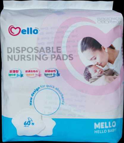 Вкладыши для груди Mello